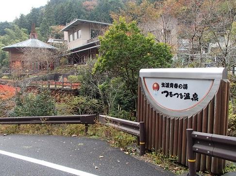 御岳山05