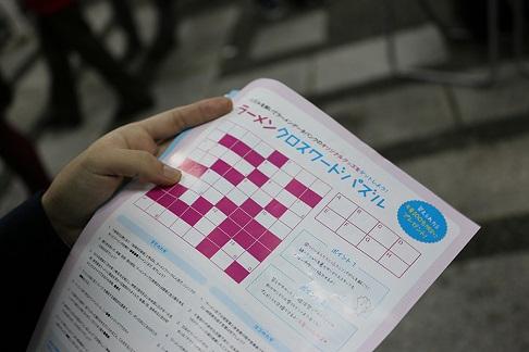 ラーメンクロスワードパズル
