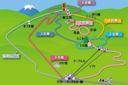 高尾山01