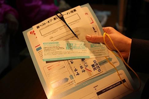 受付で色々書類をもらいました。