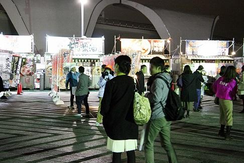img-konkatsu137-content013